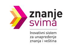 Inovativni sistem za unapređenje znanja i veština – Znanje svima