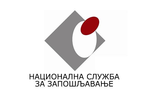 12831-nsz-logo